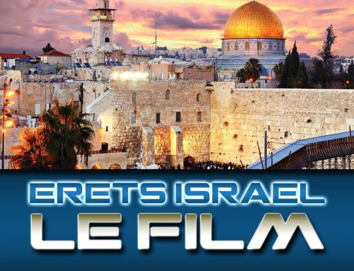 Erets Israel – Le Film/The Movie (Activate the subtitles)