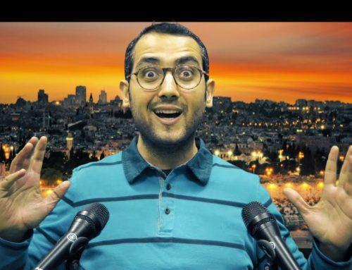 VAYIGASH 11 – Par Shalom Fitoussi