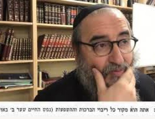 RAV BENCHETRIT – EXPLICATION 1 DU TEXTE DE LA BENEDICTION