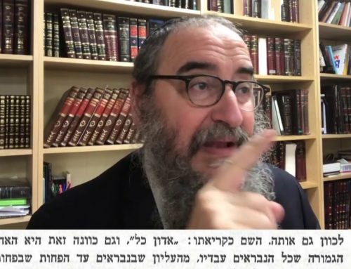 RAV BENCHETRIT – EXPLICATION 2 DU TEXTE DE LA BENEDICTION