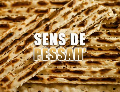 Le sens de Pessah
