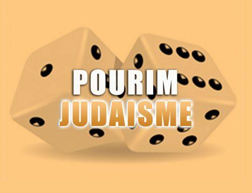 Pourim dans le Judaïsme