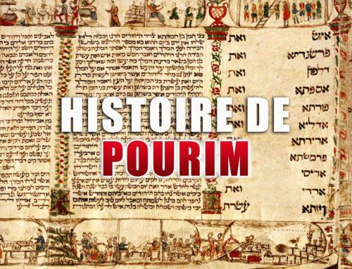 Histoire de Pourim