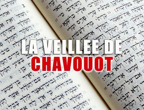 La veillée de Chavouot