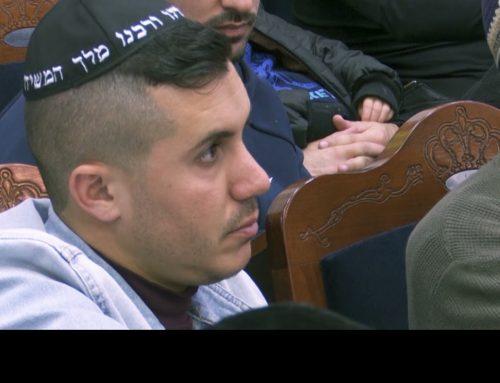 RAV ISRAEL ABERGEL 18 – Shalom Bait – Les limites, une recette sûre pour réussir son couple