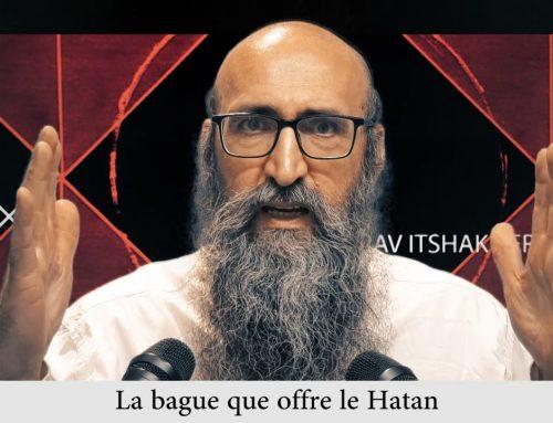 CARRE ET ROND 10 – La bague que offre le Hatan – Rav Itshak Peretz