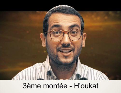 HOUKAT (39) – LECTURE DE LA PARACHAT (ou Préparation) – Shalom Fitoussi
