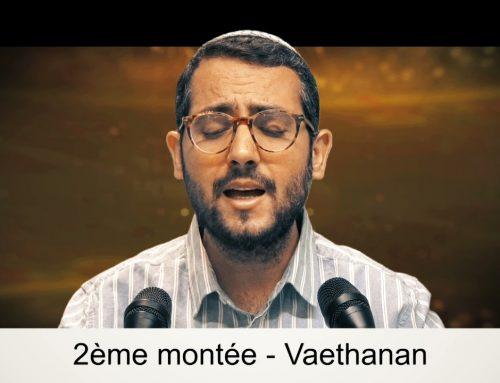 VAETHANAN (45) – LECTURE DE LA PARACHAT (ou Préparation) – Shalom Fitoussi