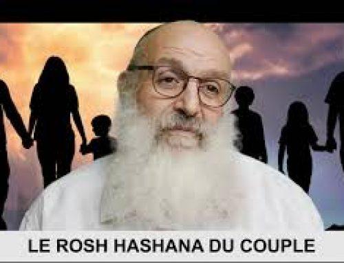 CONSTRUISONS LE NOUS 13 – Le Rosh Hashana du couple – Rav Shimon Ariche