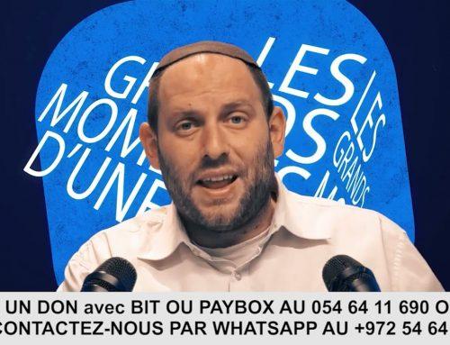 Le personnage de DAN dans la Torah – Rav Eytan Fiszon