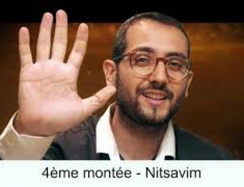 NITSAVIM (51) – LECTURE DE LA PARACHAT (ou Préparation) – Shalom Fitoussi